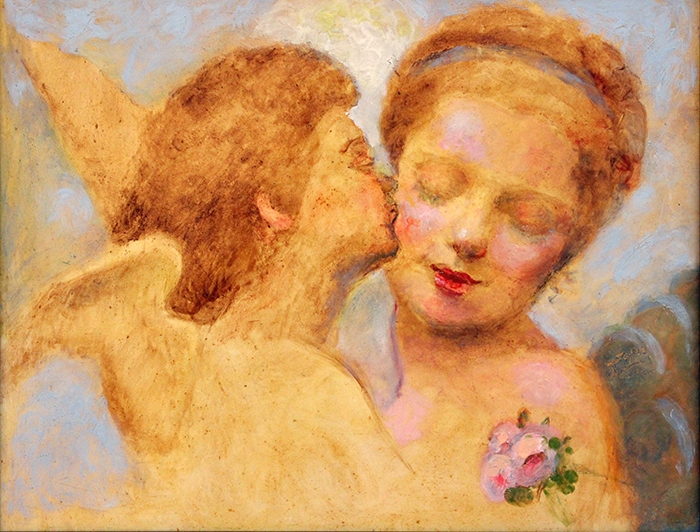 Vasilen Sofia Ivanna The Kiss